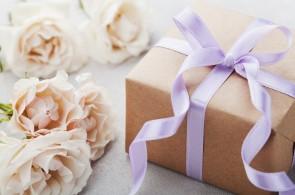 weddinggift